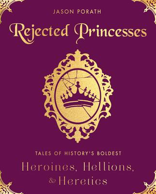 rejectedprincesses